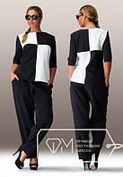 Костюм (кофточка двухцветная и прямые штаны с карманами)
