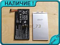 Аккумулятор (ячейка) для планшета Google Nexus 7
