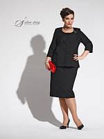 Костюм (блуза с планочкой и гипюровой вставкой и прямая юбка миди)
