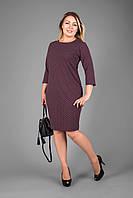 Женское платье большого размера осеннее