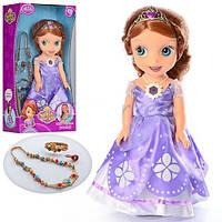 Кукла принцесса София ZT8938