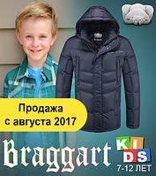 Куртки утепленные для детей