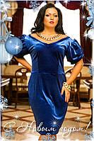 Платье женское больших размеров 1007 ш $