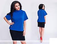 Костюм (блуза с молнией на спинке и прямая короткая юбка)