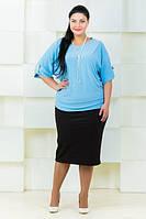 Костюм (блуза с короткими рукавами с украшением и прямая юбка миди)