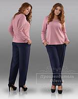 Костюм (блуза с манжетами на длинных рукавах и брюки с карманами)