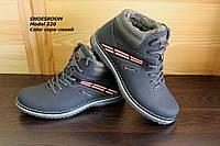 Мужские ботинки серо-синего цвета, Модель М320