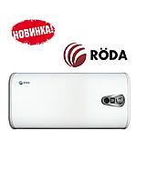 Бойлер (Водонагреватель) Roda 80Н Aqua INOX М горизонтальный