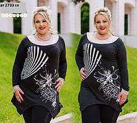Женская туника Турция ат 2733 гл