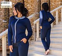 Женский костюм с брюками ат 1219 гл