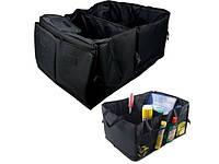 Купить сумка органазейр для автомобиля в багажник