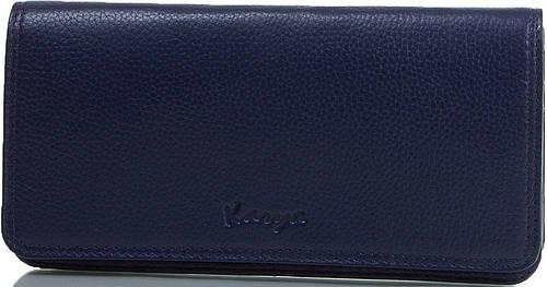 Оригинальный женский кошелек из натуральной кожи KARYA (КАРИЯ) SHI0939-44FL синий