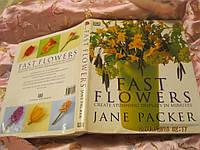 Книга НА АНГЛИЙСКОМ ЯЗЫКЕ альбом растения цветы