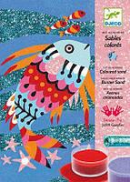 """DJECO Художественный комплект рисование цветным песком и блестками """"Радужные рыбки"""""""