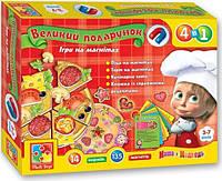 Большой кулинарный подарок на магнитах 4 в 1 Vladi Toys Маша и Медведь