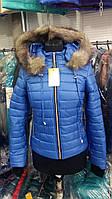 Куртка женская зимняя короткая. Модель Д3