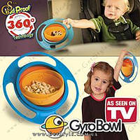 "Супер тарелка для еды - ""Gyro Bowl"""
