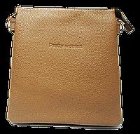 Классическая женская сумка Pretty woman бежевого цвета на плечо
