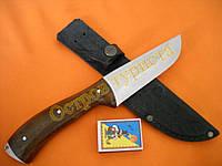 Нож туристический Спутник 17 ножны кожа