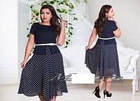 Костюм большого размера (блуза с короткими рукавами и расклешенная юбка миди в горошек)