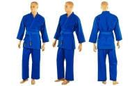 Кимоно для дзюдо (стандарт) синее рост 120-200см.