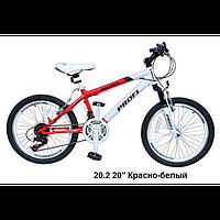 Велосипед Profi Trike Motion 20