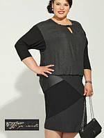 Костюм большого размера (блуза с рукавами 3/4 и прямая юбка миди со вставками)