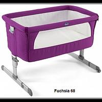 Детская кроватка Chicco Next to Me