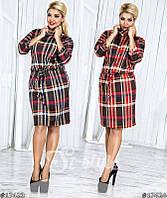 Платье большого размера для женщин