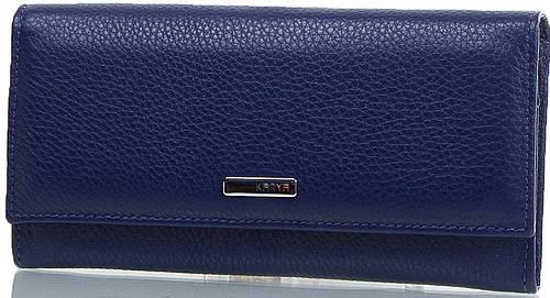 Прекрасный женский кошелек из натуральной кожи KARYA (КАРИЯ) SHI1101-44FL синий