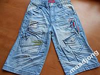 Джинсовые шорты бриджи для мальчика