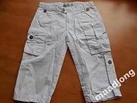 Легкие шорты бриджи для мальчика, рост 134 см