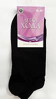 Носки женские спортивные Легка Хода(чёрные)
