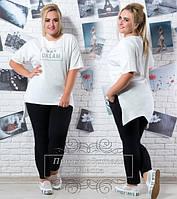 Женский модный спортивный костюм большого размера