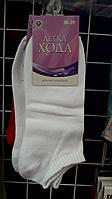 Носки женские спортивные Легка Хода(белые)