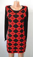 Платье черного цвета с красными вставками СС Х 0683/1