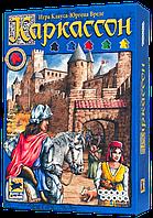 Настольная игра Каркассон (Carcassonne) Рус.