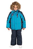Зимний костюм для мальчика Донило 2-8 лет
