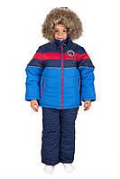 Теплые зимние костюмы  Кико 1 до 8 лет