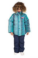 Зимний костюм для мальчика Донило 4-8 лет