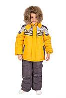 Детский костюм для мальчика Кико 1-8 лет