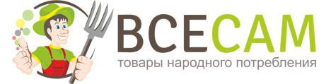 Компания «ВсеСам»