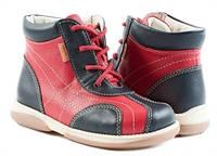 Ботинки детские. Ортопедическая обувь MEMO, модель AGAT (22-31)