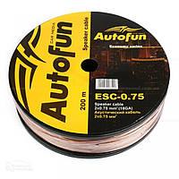 Кабель акустический AUTOFUN 2*4мм 1метр