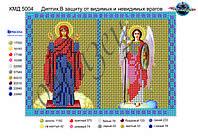 Молитва в защиту от видимых и невидимых врагов КМД 5004