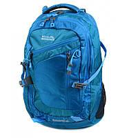 Рюкзак Туристический нейлон Royal Mountain 8431 l-blue, качественный рюкзак, многофункциональный