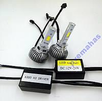 H3 Коплмект COB LED ламп 2600лм 12-24v S300