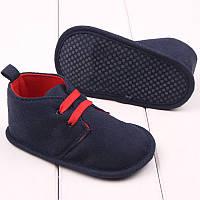 Детские ботинки-пинетки.Первая обувь для малышей.