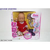 Кукла-пупс Baby Born, с аксессуарами