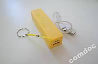 Внешний аккумулятор PowerBank 2600mAh USB microUSB